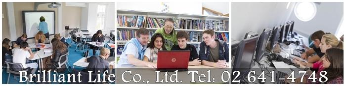 เรียนต่ออังกฤษ-คอร์สเรียนภาษา-Bell-Cambridge_2