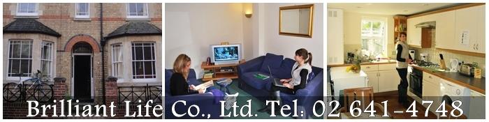 เรียนต่ออังกฤษ-เรียนภาษาอังกฤษ-British-Study-Centres-Oxford_4