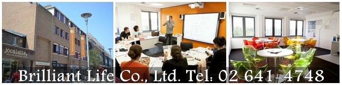 เรียนต่ออังกฤษ-เรียนภาษาอังกฤษ-EC-Cambridge_1