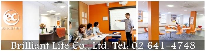 เรียนต่ออังกฤษ-เรียนภาษาอังกฤษ-EC-English-Brighton_1