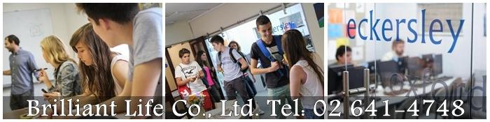 เรียนต่ออังกฤษ-เรียนภาษาอังกฤษ-Eckersley-School-of-English-Oxford_1