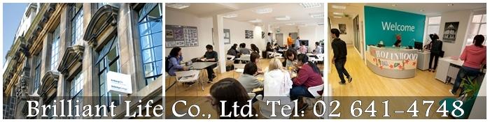 เรียนต่ออังกฤษ-เรียนภาษาอังกฤษ-Embassy-CES-Oxford_1