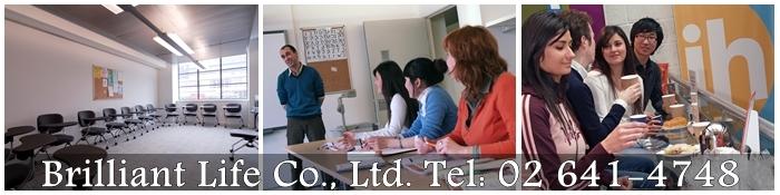 เรียนต่ออังกฤษ-เรียนภาษาอังกฤษ-International-House-London_2