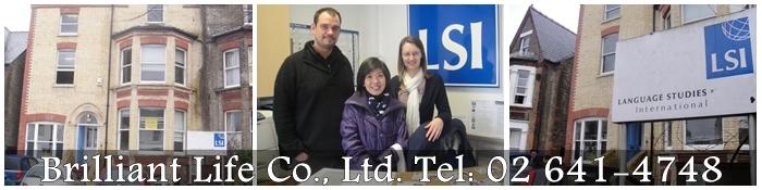 เรียนต่ออังกฤษ-เรียนภาษาอังกฤษ-LSI-Cambridge_2