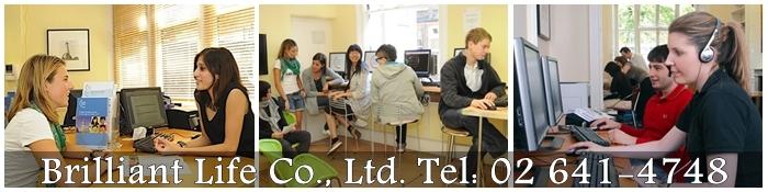 เรียนต่ออังกฤษ-Central-School-of-English-London_2