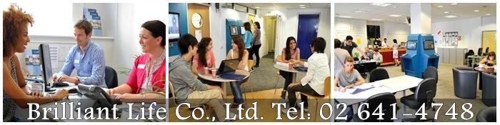 เรียนต่ออังกฤษ-Frances-King-School-of-English-London_1