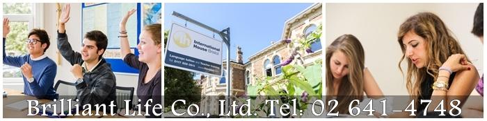 เรียนต่ออังกฤษ-International-House-Bristol_1
