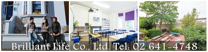 เรียนต่ออังกฤษ-LSI-Brighton_1