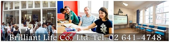 เรียนต่ออังกฤษ-LSI-London_1