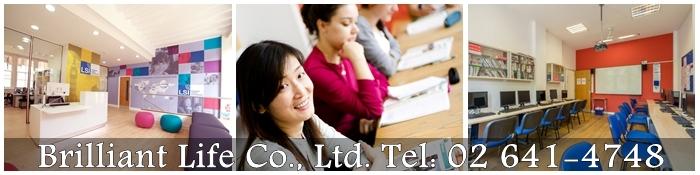 เรียนต่ออังกฤษ-LSI-London_2