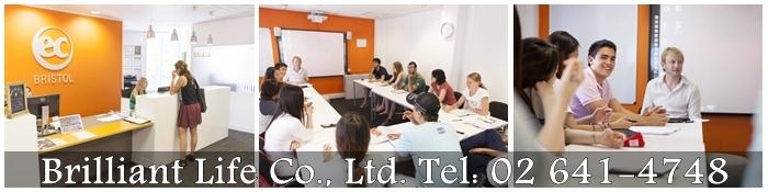 เรียนต่ออังกฤษ-เรียนภาษาอังกฤษ-EC-English-Bristol_1