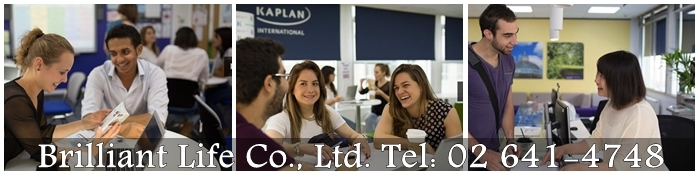 เรียนต่ออังกฤษ-Kaplan-International-English-Liverpool_2