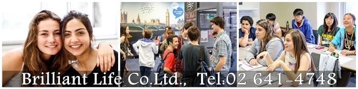 เรียนต่ออังกฤษ-เรียนภาษาอังกฤษ-British-Study-Centres-Oxford_3