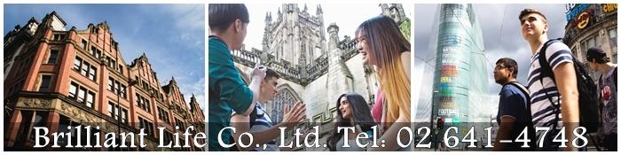 เรียนต่ออังกฤษ-เรียนภาษาอังกฤษ-British-Study-Centres-Oxford_1