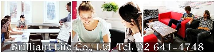 เรียนต่ออังกฤษ-เรียนภาษาอังกฤษ-British-Study-Centres-Oxford_2