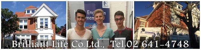 เรียนต่ออังกฤษ-Regent-Bouremouth_2