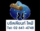 เรียนต่ออังกฤษ Logo